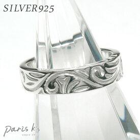 シルバー925 シルバーリング ホワイト アラベスク リング シンプル キレイめ 大人 華奢 上品 結婚式 二次会 お呼ばれ パーティー silver 小物 可愛い 女性 白 j3s プレゼント ギフト