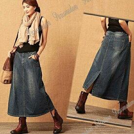 デニムロングスカート デニムスカート マキシ丈 大人スタイル スリット 大きいサイズ有り S〜XXXL 送料無料