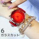 腕時計 時計 レディース腕時計 女性用 ウォッチ クリスタル ガラスカット アクセサリー ラッピング無料 送料無料 かわ…