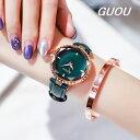 GUOU レディース 女性用 腕時計 時計 エレガント ウォッチ ガラスカット クォーツ アクセサリー ラッピング無料 かわ…