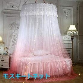 天蓋蚊帳 天蓋カーテン 円形蚊帳 吊り下げ 18針 密度が高い ベビー 大人 兼用 ゆったり 虫除け 蚊よけ 洗濯可能 持ち運びラクラク