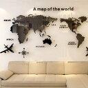 3D 世界地図 ウォールステッカー 壁紙 diy 飾り はがせる 装飾 おしゃれ シール 防水 壁 ホーム キッチン リビングル…