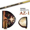ホンマ 【HONMA AZ-1】「送料無料」【グリップ変更可】【パークゴルフ】【クラブ】【本間】【HONMA】【パークゴルフクラブ】