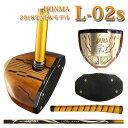 ホンマ 【HONMA L-02s】「送料無料」【グリップ変更可】【パークゴルフ】【クラブ】【本間】【HONMA】【パークゴルフクラブ】