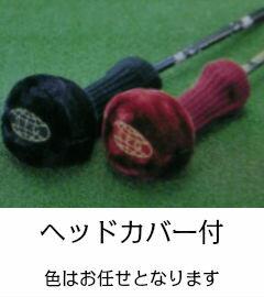 SPG-Athlete1000パークゴルフ用品パークゴルフクラブ