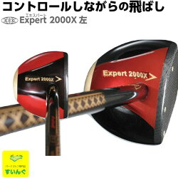 SPG-Expert2000Xパークゴルフクラブ