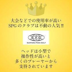 SPG-Selex2000SPGパークゴルフクラブ