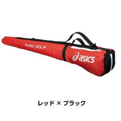 アシックスパークゴルフGGP403軽量クラブケース