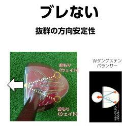 2017年新製品ニッタクスタウロス3パークゴルフクラブパークゴルフ用品