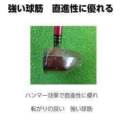 パークゴルフクラブニッタクスタウロス2パークゴルフ用品