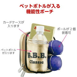BBBWPY-017ボトルホルダー付パークゴルフポーチ用品