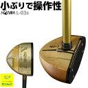 パークゴルフ クラブ 専門店の安心対応 ホンマ L-03s 用品