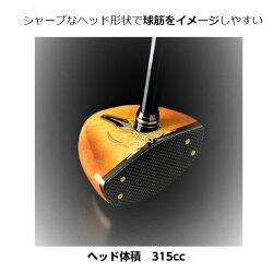 パークゴルフクラブ専門店の安心対応SHIDOHミカサR