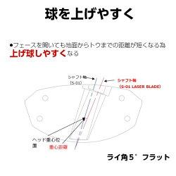 パークゴルフクラブホンマS-01HONMA