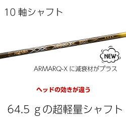 パークゴルフクラブホンマS-01レーザーブレードHONMA