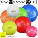 2021年新製品 ホンマ パークゴルフ ボール マーブル2