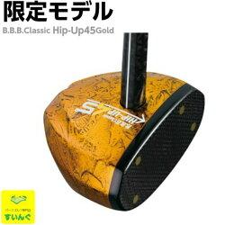 パークゴルフクラブB.B.B.Classic特別限定モデルHIP-Up45°メンズレディース