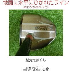 パークゴルフクラブニッタクスボック4パークゴルフ用品