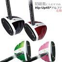 左 パークゴルフ クラブ 専門店の安心対応 BBB Classic HIP-Up45α(アルファ) 用品 83cm 85cm レディース メンズ