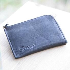 ◆FE-07 財布 L型財布◆ <エルク>エルクならではのバツグンの手触りとポケットに収納しやすい大きさの財布!〔メイドインジャパン 革工房 PARLEY メーカー直販〕 ふんわり極上の肌触りフィンランドエルクレザー
