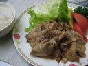 ガーリック豚の生姜焼き