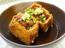 生あげ豆腐の肉詰め(揚げ出し風)