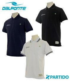 ダウポンチ DALPONTE セール (DPZ-RX06) スタンダードロゴポロシャツ フットサルウェア