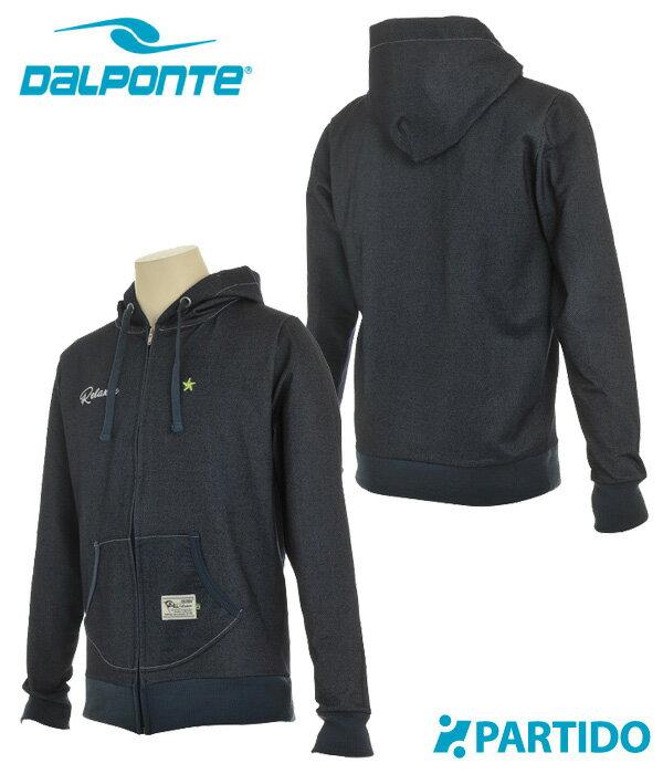 ダウポンチ DALPONTE セール (DPZ-RX07) デニムスウェット ZIP パーカー フットサルウェア