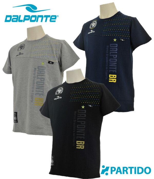 ダウポンチ DALPONTE セール (DPZ0166) ライトスウェットTシャツ フットサルウェア
