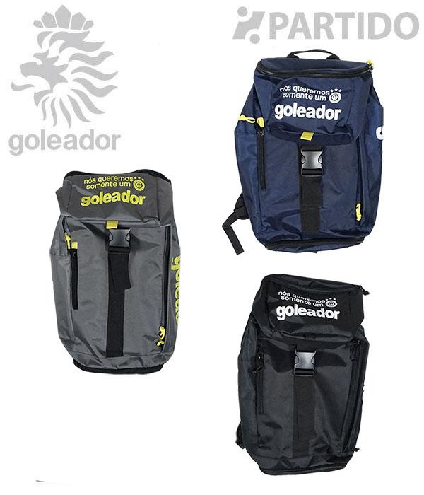 ゴレアドール goleador (A-031) バックパック フットサルウェア