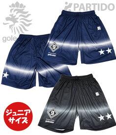 ゴレアドール goleador ジュニアサイズ (F-065-1) グラデーションパンツ フットサルウェア