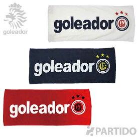 ゴレアドール goleador (G-2162) フェイスタオル フットサルウェア