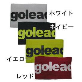ゴレアドール goleador (G-1179) キャプテンマーク フットサルウェア