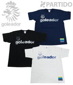 ゴレアドール goleador セール品 (G-2012) かすれプリントTシャツ フットサルウェア