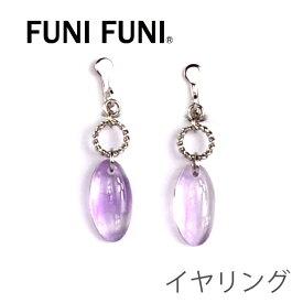 イヤリング【FUNIFUNI】かわいい ゆれるイヤリング ネコポス発送 029 ハンドメイドアクセサリー フニフニ スイング