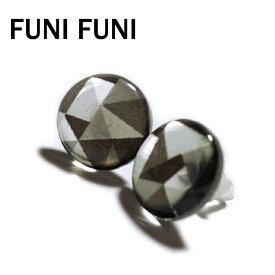 ピアス【FUNIFUNI】かわいい 小ぶりピアス 【ネコポス発送】 004 ハンドメイドアクセサリー フニフニ