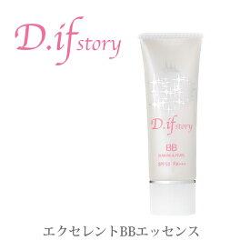 D.ifstory【エクセレントBBエッセンス】 ♪SPF50 PA+++♪ネコポス送料無料♪ディフストーリー♪ダイヤモンドと真珠のキラキラBBクリーム♪ファンデーション♪[b]