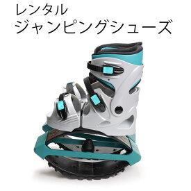 シューズ ドクター 中松 ジャンピング 【販売サイト】ジャンピング・スティルト(シューズ)通販