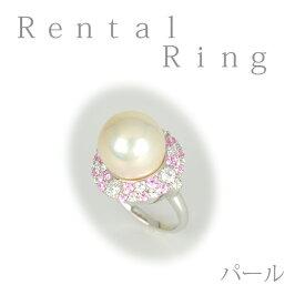 【リングレンタル 4日間】あこや真珠 指輪 レンタル 12.9mm 12号〜14号 004【往復送料無料】【ジュエリーレンタル】【パールレンタル】【宝石レンタル】{BL} 【レンタル】