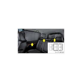 TOYOTA(トヨタ)純正 室内カーテン(プリーツタイプ)ブラック 08619-28D50-C0 ヴォクシー エスクァイア