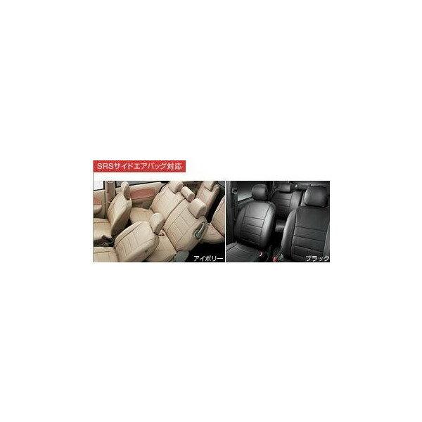 TOYOTA(トヨタ)純正/革調シートカバー(3列目シート用)ブラック/08215-52F12-C0/SIENTA シエンタNCP81G NCP85G/