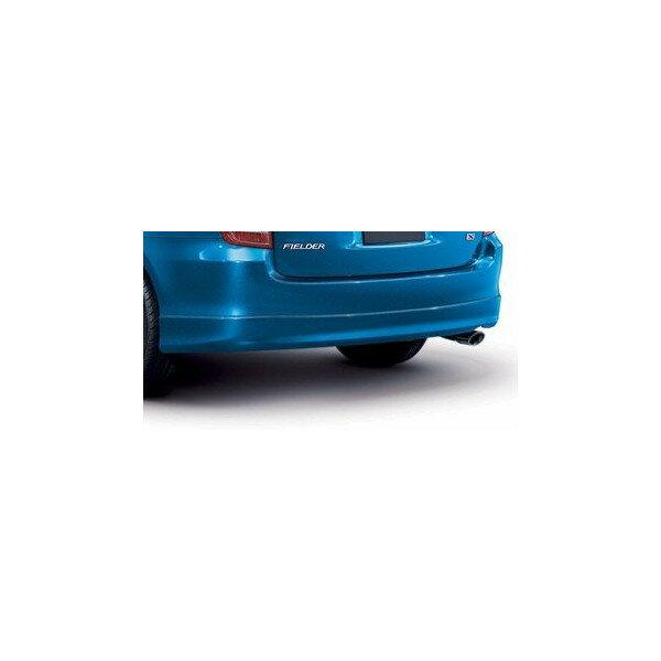 TOYOTA(トヨタ)/純正 リアバンパースポイラー ブロンズマイカメタリック 08158-12130-E2 /カローラフィールダー