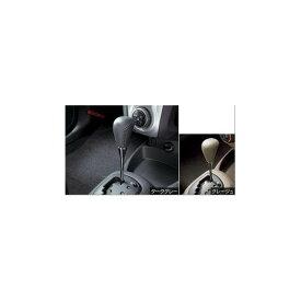 TOYOTA(トヨタ)/革巻シフトレバーグレージュ/[08466-52010-E0]/Vitz ヴィッツ NCP91 SCP90 NCP95 KSP90 /