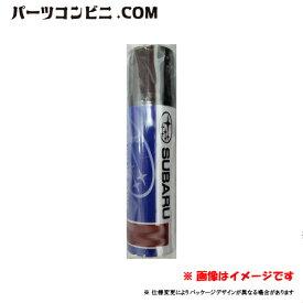 SUBARU(スバル)/タッチアップペイント/タッチペン純正/H6Q/デザートカーキJ3617FJ001/