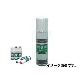 HONDA(ホンダ)/純正 タッチアップペイント タッチペン 08C52-TR504P カラー番号:R-504P ルビーレッドパール