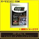 Honda(ホンダ)D1ケミカル エステル系オイルメンテナンス剤 SOD-1Plus(エスオーディーワンプラス) 4L