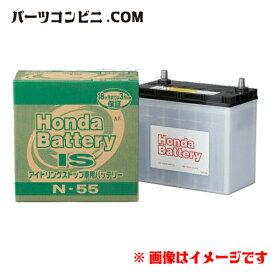 Honda(ホンダ)/純正 IS バッテリー アイドリングストップ車専用バッテリー M-42R 31500-TDE-505 /N-WGN専用