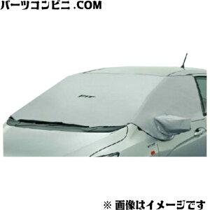 Honda(ホンダ)/純正 フロントウインドウカバー FITロゴ入り 08P38-T5A-000 /フィット/フィットハイブリッド