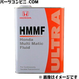 Honda(ホンダ)/純正 マルチマチックフルード ウルトラ HMMF 4L CVT車専用 08260-99904