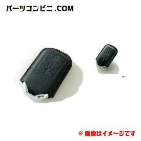 Honda(ホンダ)/純正 キーカバー 本革製 ブラック×ブラウンステッチ 08U08-E8T-010 /ステップワゴンスパーダ/オデッセイ/フリード/CR-V/他